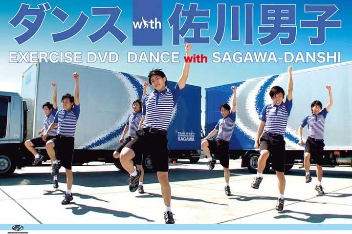 痩せる ダンス dvd