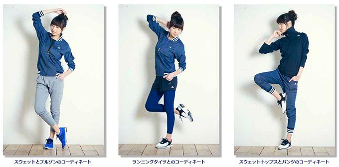 adidas,アディダス,exile.ジャージ