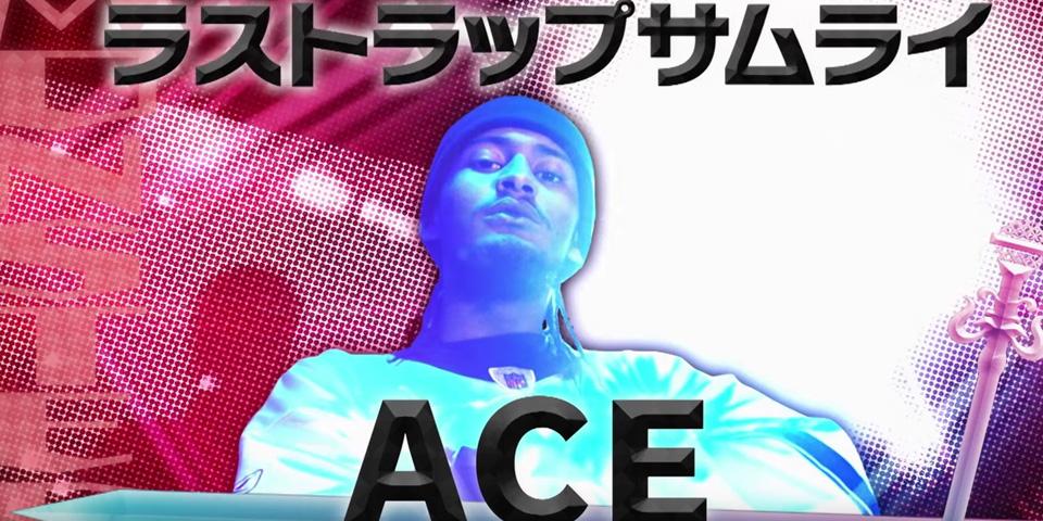 ACE フリースタイルダンジョン