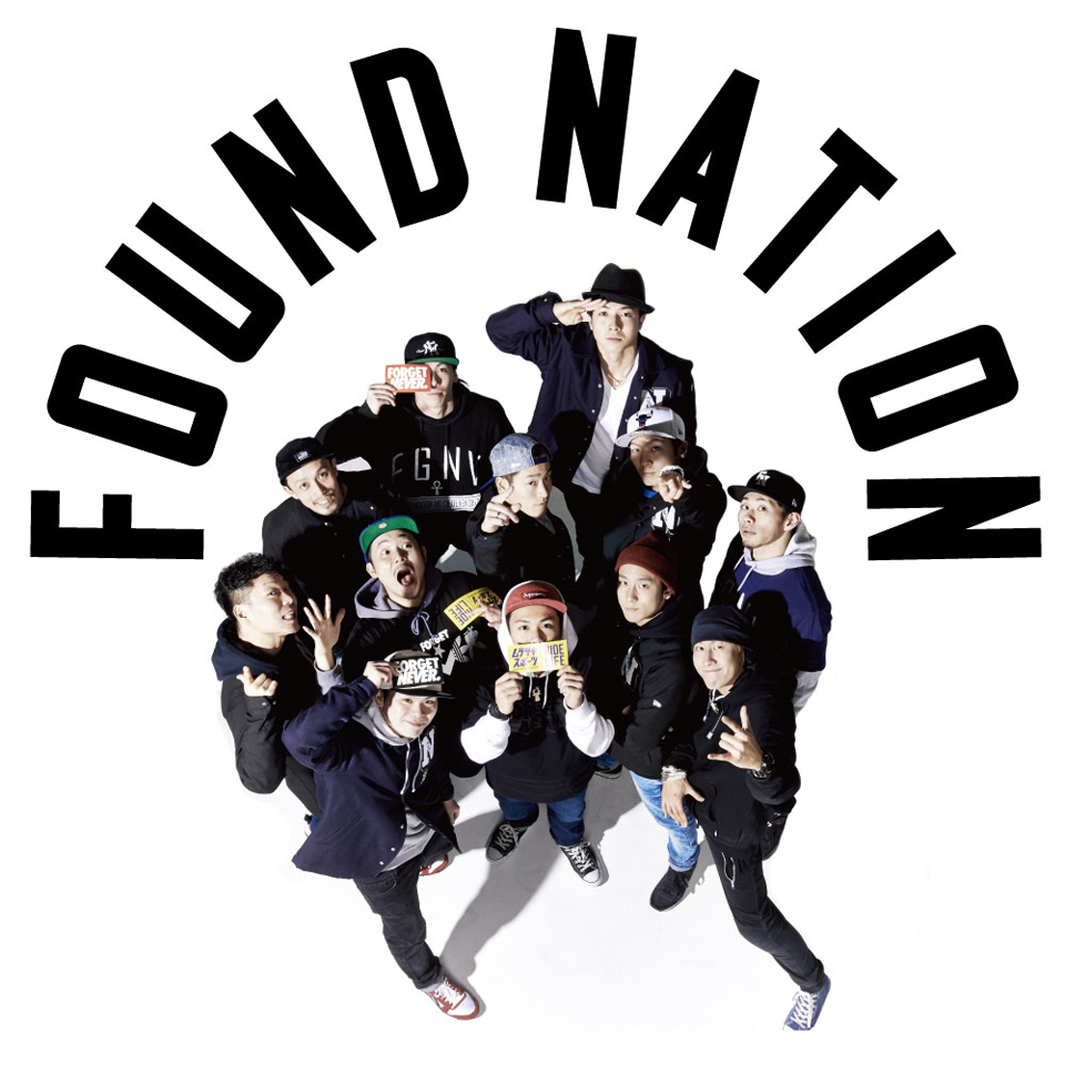 foundnation2