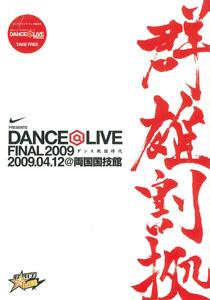 img2009
