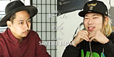 SCYTHE JAPAN まーくん GATSBY DANCE COMPETITION