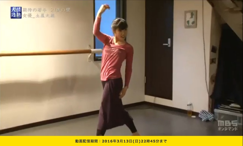 土屋太鳳,ダンス,シーア,sia