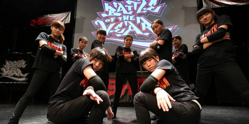 nishikasai crew