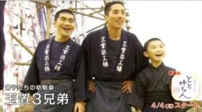 [一度見たら頭から離れない]とと姉ちゃんに出演の玉置三兄弟 次男役の加藤諒のダンスがやばい!!