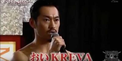 「ブルってんじゃねえぞ!」と般若がフリースタイルダンジョンでKREVAに宣戦布告!10年前の「B-BOY PARK」のステージからディスっていたのはご存知?