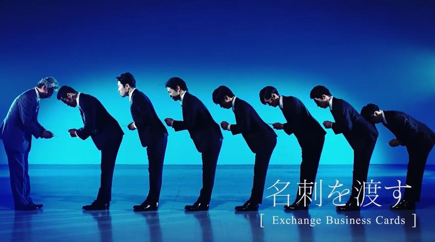 [社会人ダンサー必見] WORLD ORDER流 シャッキっと冴える「ビジネス体操 」が高難易度すぎる