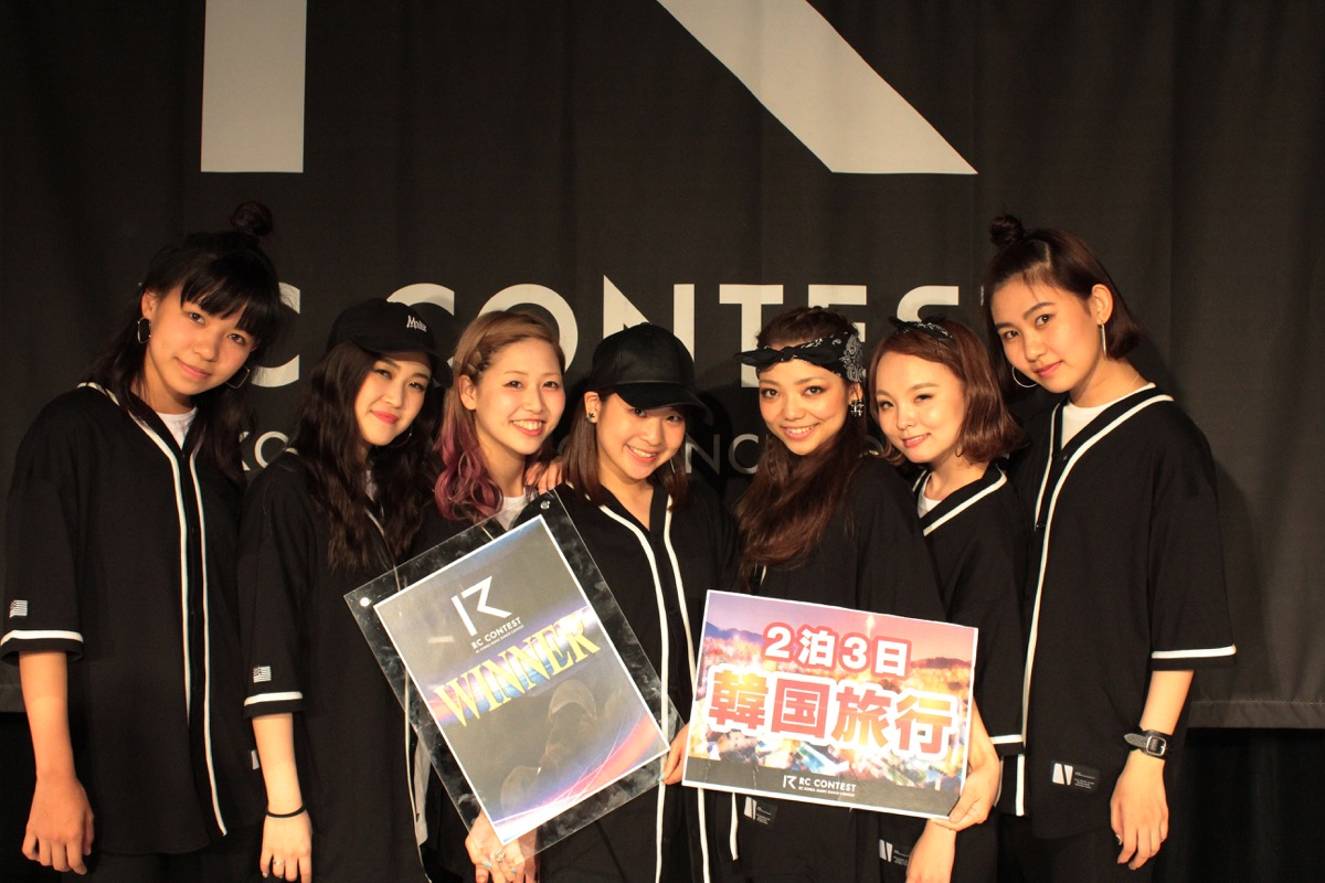 team T