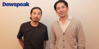 【Dewspeak vol.02】日本オリジナルともいえる1スタイルを色濃く提示した重要人物の一人TAKE-G