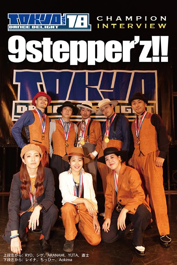 9stepper'z!!