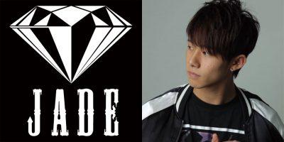 2月18日(土) JADE  - SORA Special Class- 開催