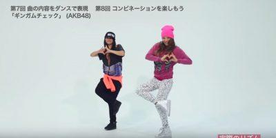 中居正広との熱愛報道で話題のダンサー武田舞香の最高に可愛いダンス動画を発見!