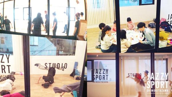 JAZZY SPORT SHIMOKITAZAWA STUDIO(ジャジースポート)
