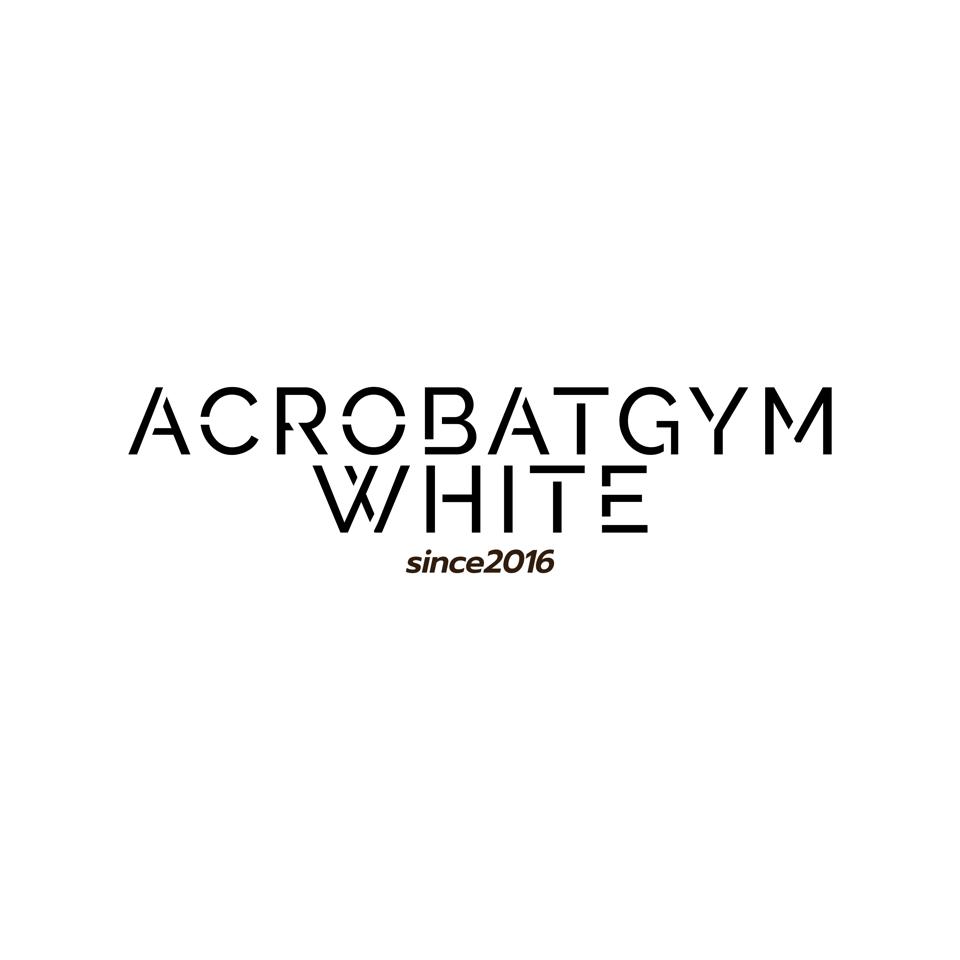 アクロバットジムホワイト