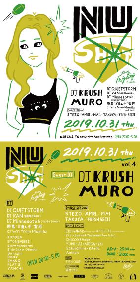 """ART 、DJ、Live 、FOOD、Dance、DRINK 様々なジャンルから才能溢れるアーティストをブレンディングしたイベント """"NU-SHOT"""" vol.4 は CIRCUS Tokyoの4周年にフューチャリング 開催!!"""
