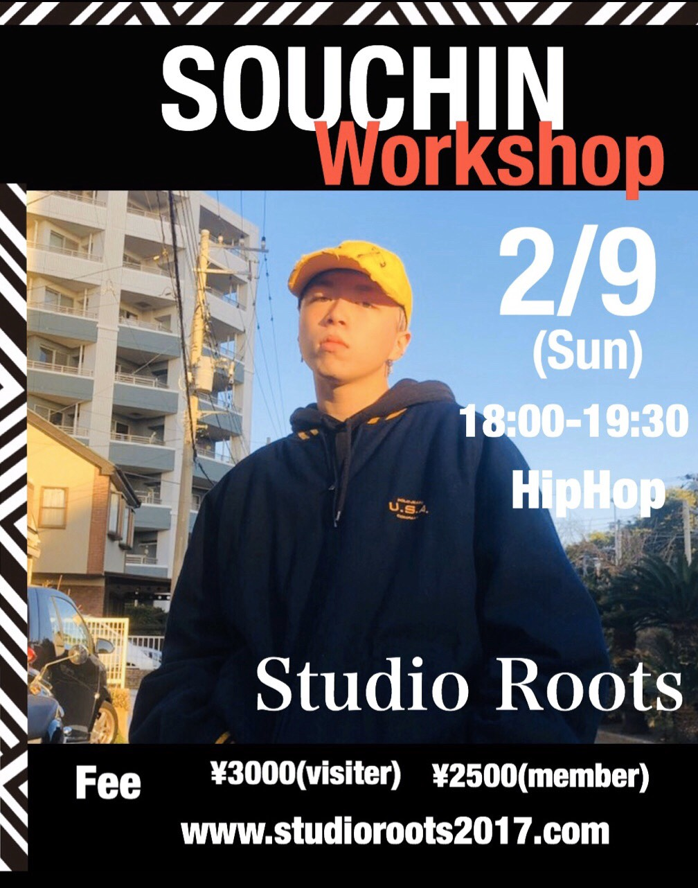 Souchin Workshop 開催決定!