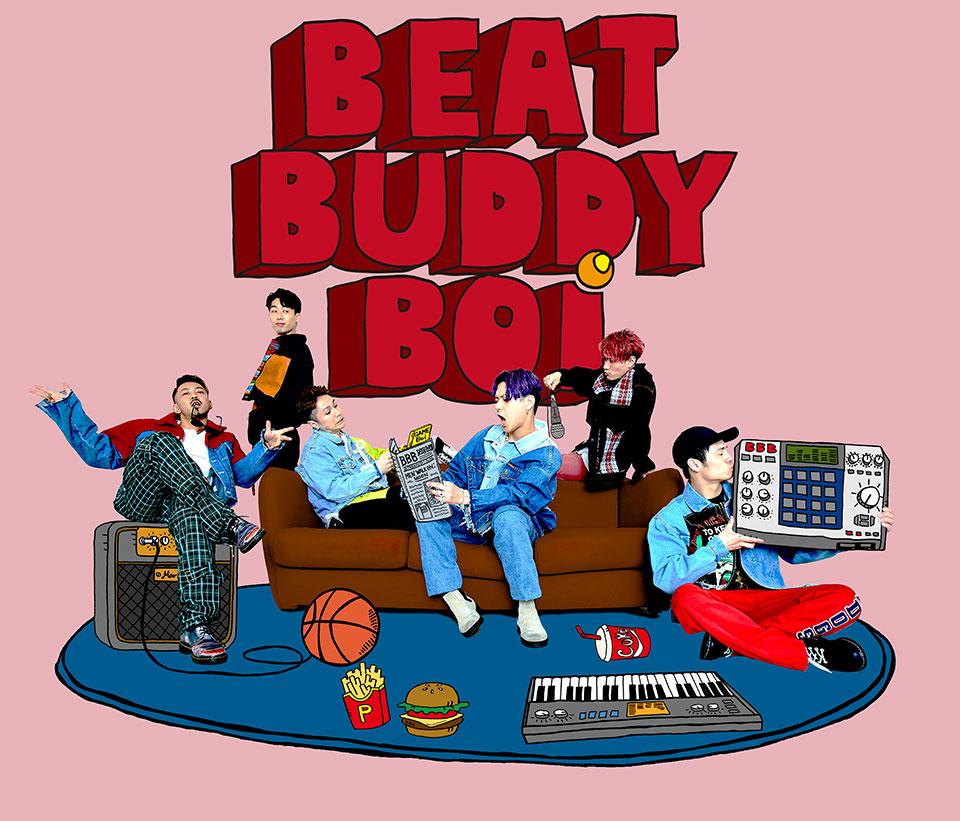 Beat Buddy Boi