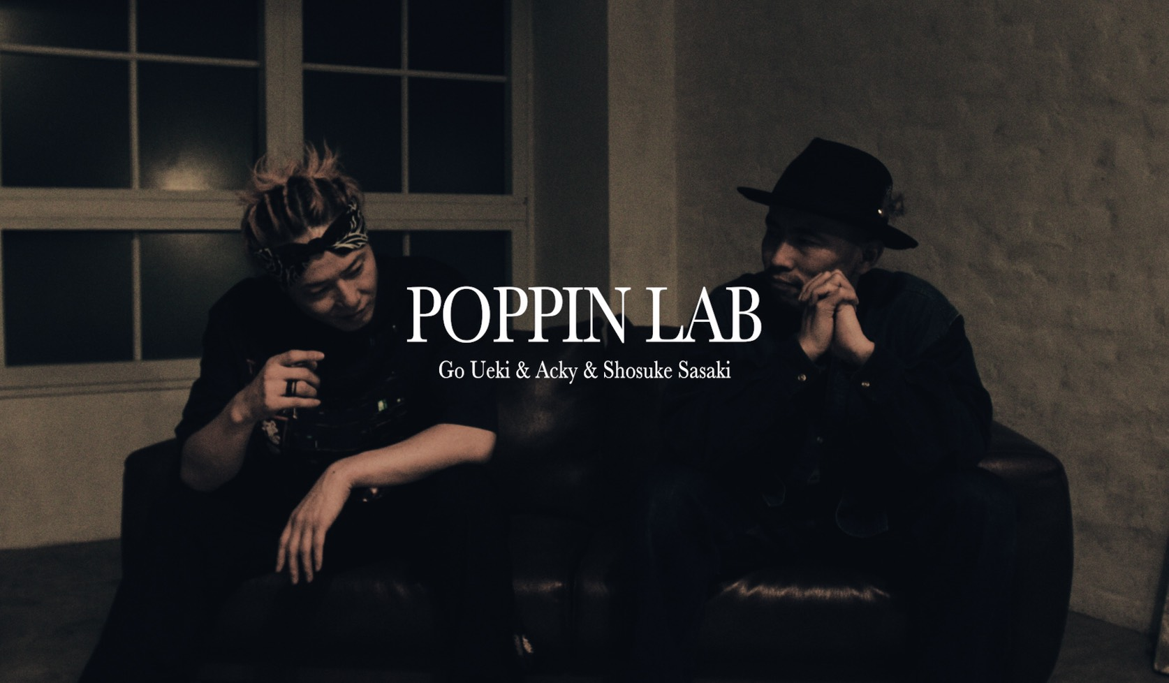 日本が誇るレジェンドダンサー植木豪、ACKYのPOPPIN動画が公開!