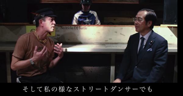 レジェンドダンサーHORIE HARUKIが衆議院議員 あんどう裕氏のYouTubeチャンネルに出演!